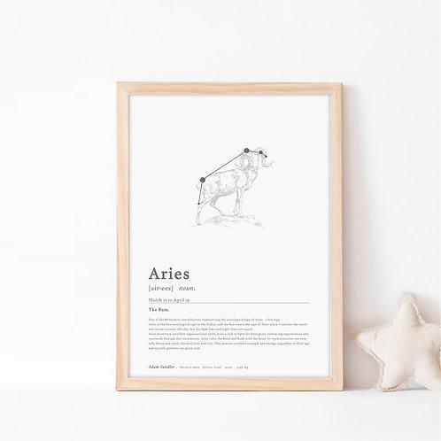 אריס- קבוצת כוכבים המייצגת את מזל טלה- צבע קלאסיק