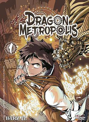Dragon_Metropolis_1_chatto.jpg