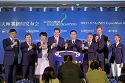 Beijing Equestrian Masters 2013