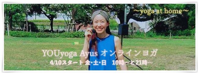 onlineyoga_b.jpg