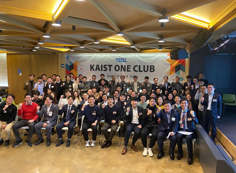 KAIST One Club's First IR Event