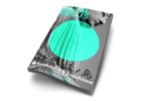 LOCAL%20FOCUS_%20paper_book_edited.jpg