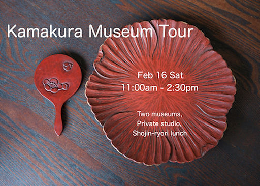 LOCAL FOCUS_Kamakura Museum Tour.jpg