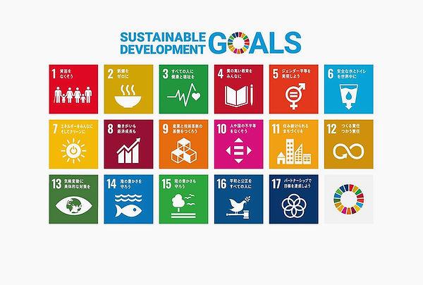 SDG_poster_ja_edited.jpg