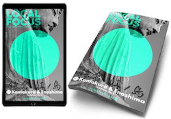e_book_paper_book_reseized.jpg