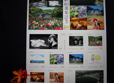 「鎌倉市政80周年記念切手シート」と、葉書セット「鎌倉八景」が素敵です