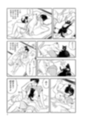 denbiyori07.jpg