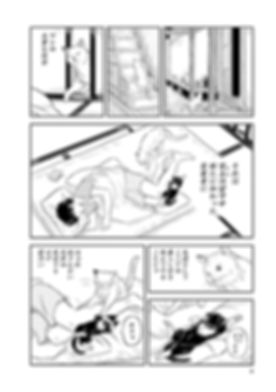 denbiyori06.jpg