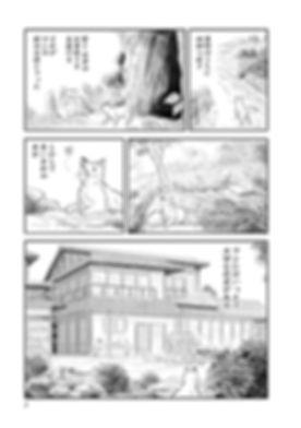 denbiyori05.jpg