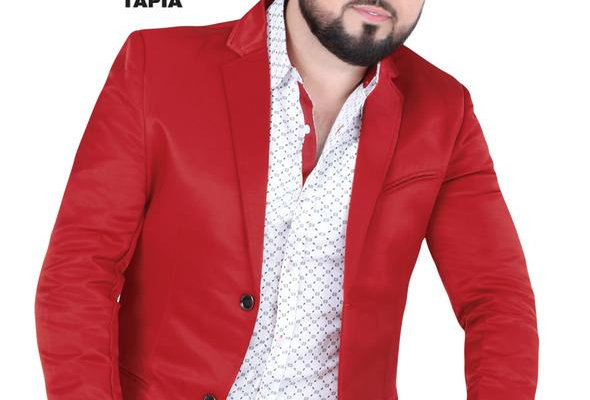 Modern Regular Fit Cut Fabric Whit Design Blazer - Red