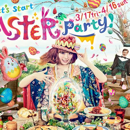 イオン EASTER party!