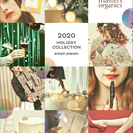 John masters organics Holiday visual