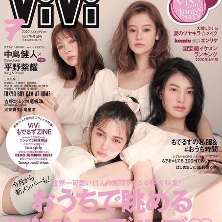 vivi7月号表紙