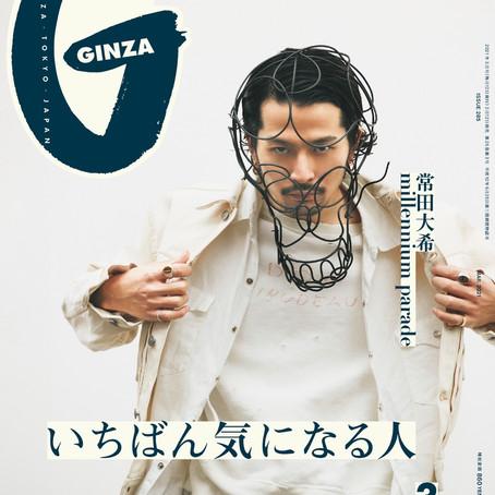 GINZA3月号