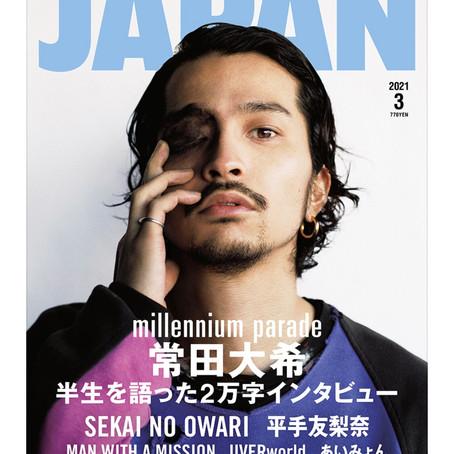 ROCKIN'ON JAPAN3月号