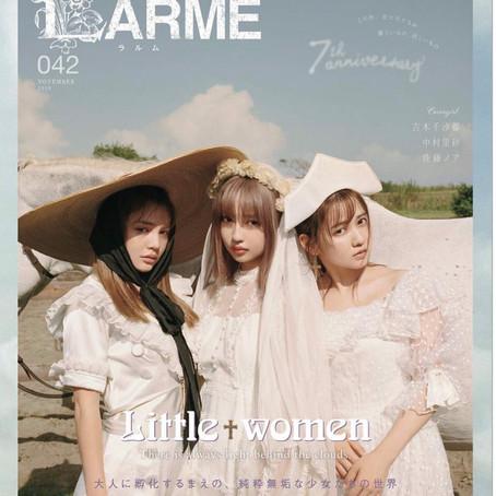 Larme 042 cover
