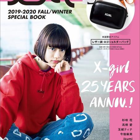 X-girl 杉咲花