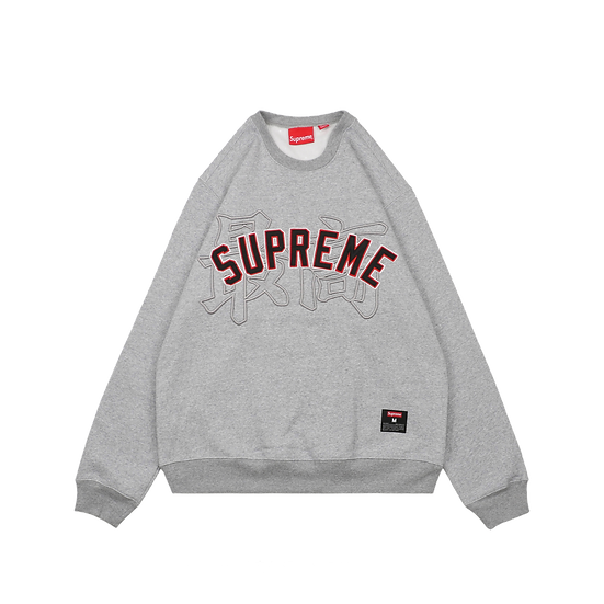 Supreme Kanji Logo Crewneck Grey