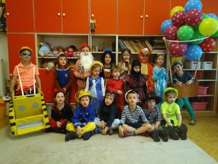 Одржан традиционални маскенбал у забавишту и основној школи  у Ловри