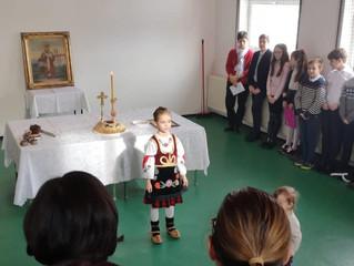 Прослава Светог Саве у Ловри