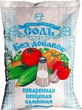 Каменная соль обогащенная йодом