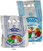 Эта соль поможет засолить папоротник и капусту удобная упаковка по 5 кг
