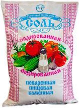 каменная поваренная соль в пачках по 1 кг