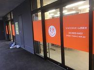 西新井入口画像.jpg