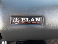 Lotus Elan SE Turbo £9,995