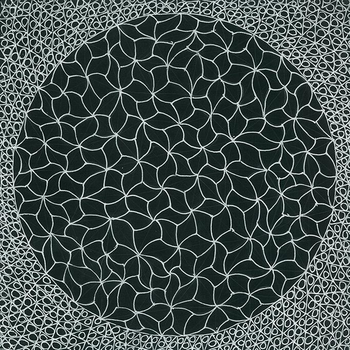 Nine x Nine/49 by Norman Galinsky, Fine Artist