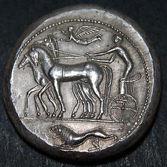 Ancient Greek Silver Coin