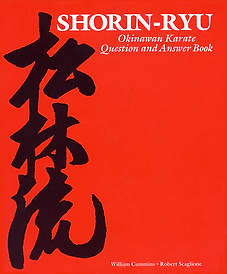 ShorinRuy_Book_Red.png