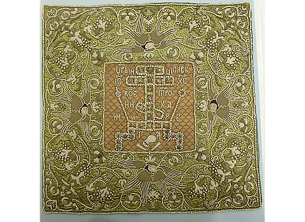 Morozov Eucharist Cover