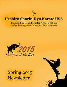 ShorinRyu_Newsletter_2015Spring.png