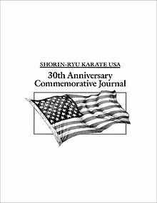 ShorinRyu_30th Anniversary Journal-1.jpg