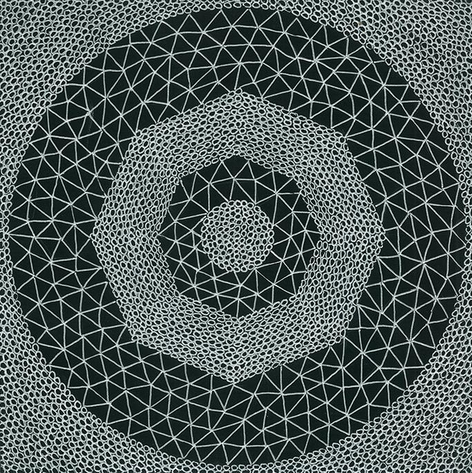 Nine x Nine/30 by Norman Galinsky, Fine Artist