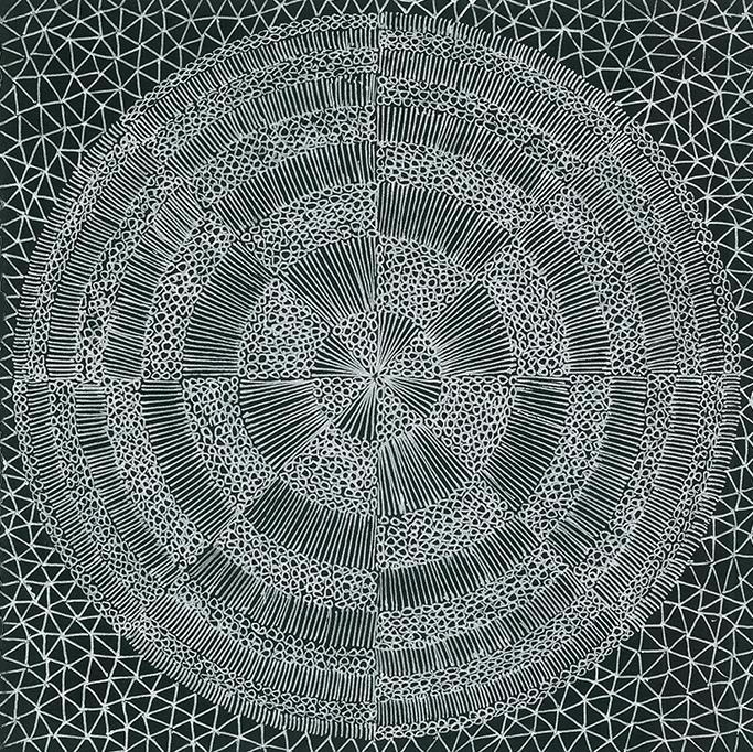Nine x Nine/44 by Norman Galinsky, Fine Artist