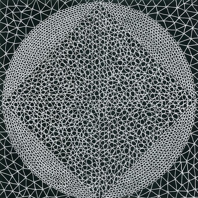 Nine x Nine/14 by Norman Galinsky, Fine Artist