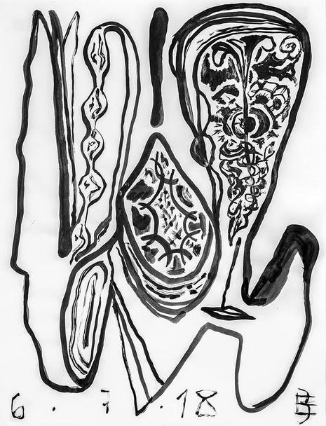 Brush & Ink 10