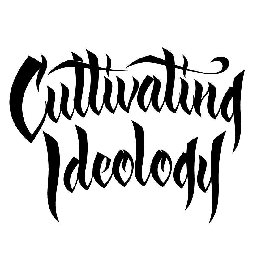 LETTERING -cultivating
