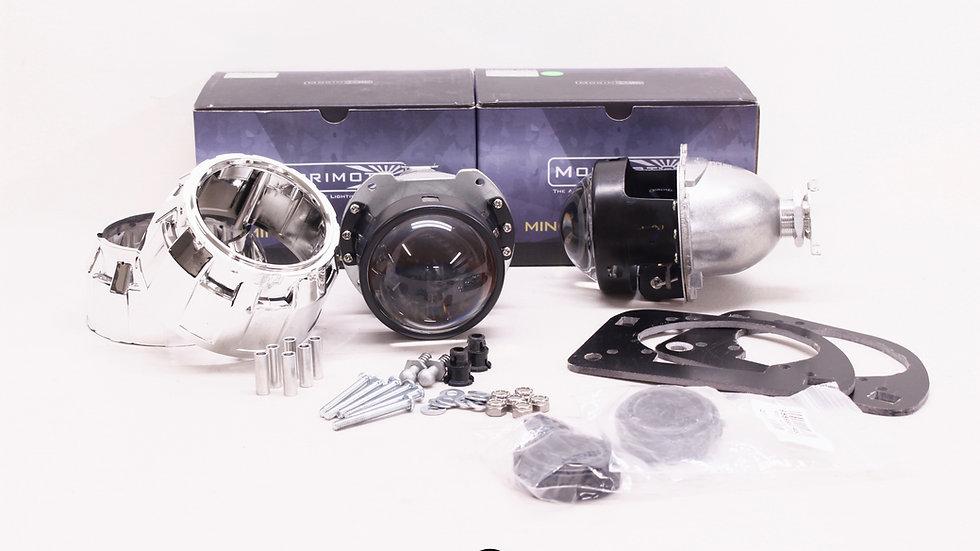 Retro-Quik: 1992-2000 Lexus SC300/SC400 Morimoto Mini H1 7.0 Projector Retrofit
