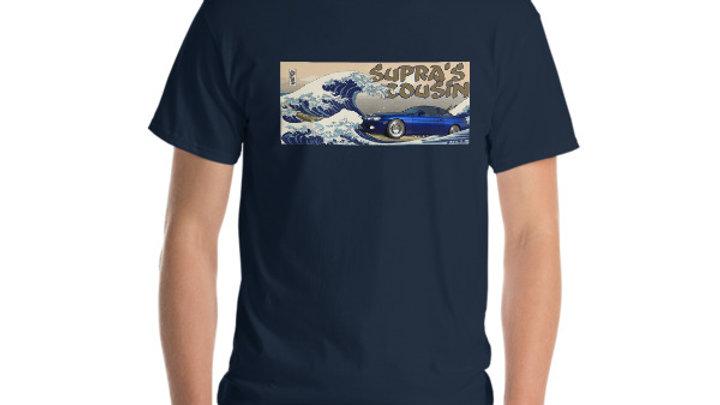 Supra's Cousin Shirt