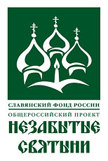 сфр-нс-лого вертик джег.jpg