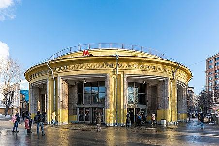 640px-Metro_MSK_Line2_Novokuznetskaya_Pa