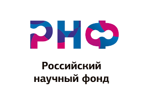 Rnf_logo_edited.png