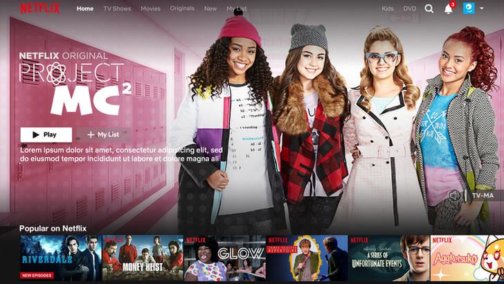 Netflix_PMC2_billboard_A1.jpg