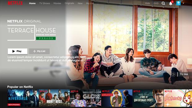 Netflix_TH_billboard_B4.jpg