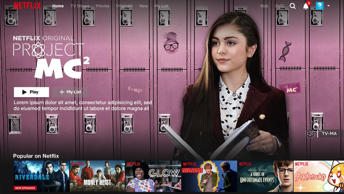 Netflix_PMC2_billboard_A2.jpg
