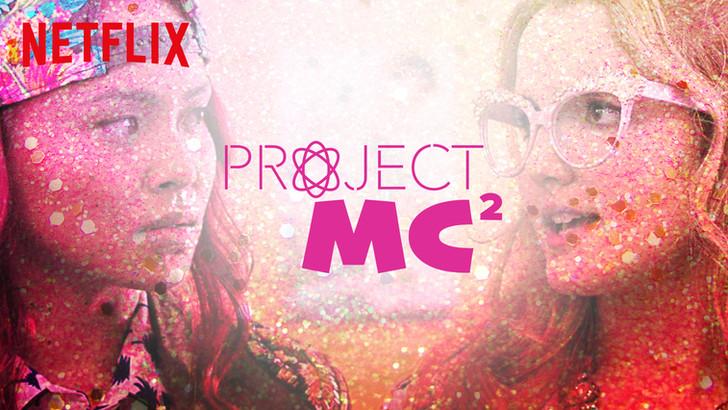 Netflix_PMC2_sdp_A1.jpg