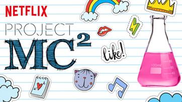 Netflix_PMC2_sdp_A3.jpg